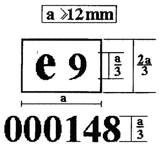 20130206-P7_TA(2013)0041_ES-p0000022.fig