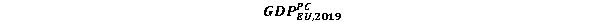20210210-P9_TA-PROV(2021)0038_EN-p0000035.png