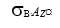 20210325-P9_TA-PROV(2021)0101_ES-p0000003.png