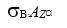 20210325-P9_TA-PROV(2021)0101_FI-p0000003.png