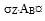 20210325-P9_TA-PROV(2021)0101_FR-p0000002.png