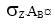 20210325-P9_TA-PROV(2021)0101_HR-p0000002.png