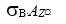20210325-P9_TA-PROV(2021)0101_HU-p0000003.png
