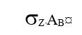20210325-P9_TA-PROV(2021)0101_SV-p0000002.png